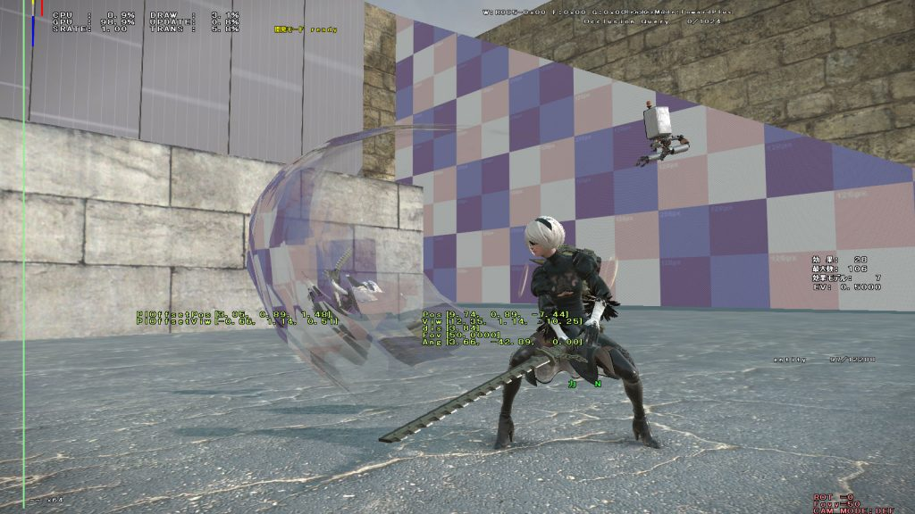 NIER_BLOG_DEV_A_20160623_01_FULL_1600x900