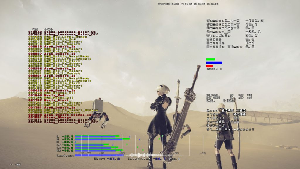 NIER_BLOG_DEV_A_20160803_08_FULL_1280x720