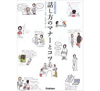 book_08