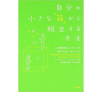 book_09