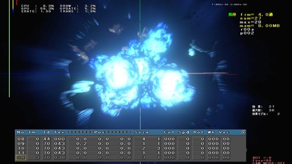 中途採用ページ_VFX004
