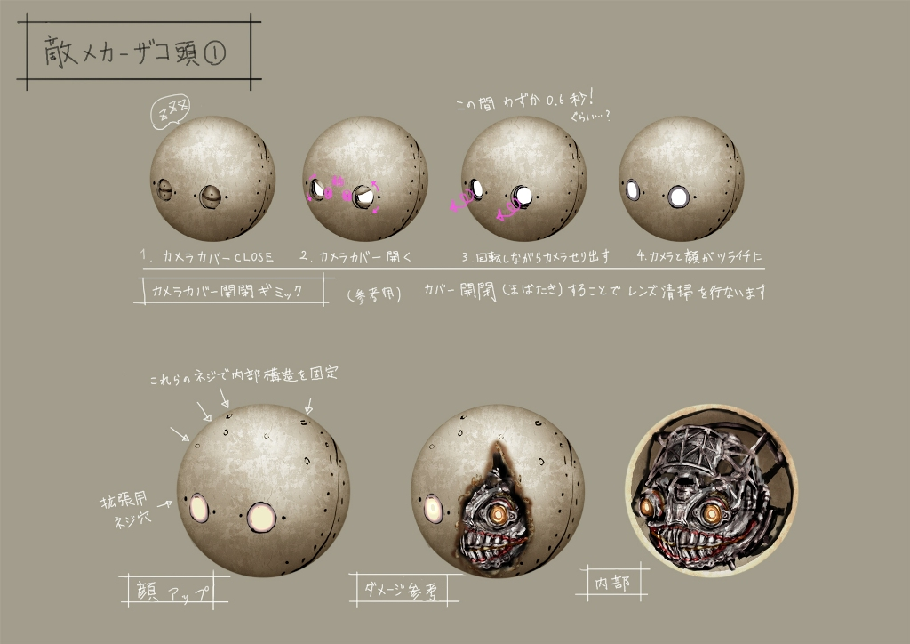 NieR-Automata_201606_ART_Enemy-Head_ONLI