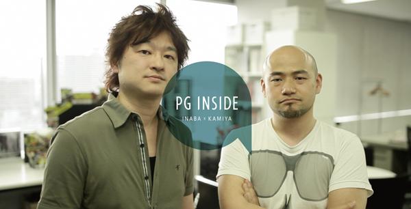 PGINSIDE_inaba&kamiya_kv