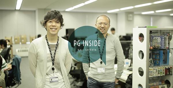 PGINSIDE_kai&shibata_kv