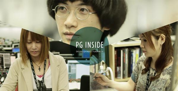 PGINSIDE_oku&shin&funa_kv