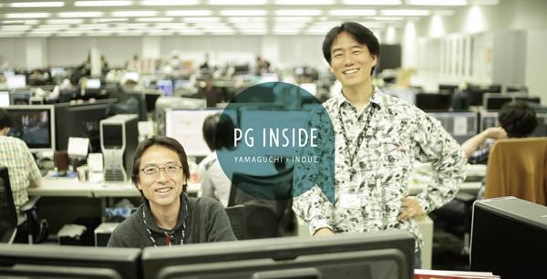 PGINSIDE_yamaguchi&inoue_kv