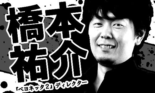 call_hashimoto